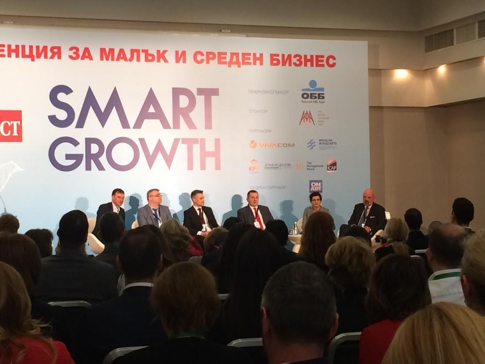 Първата конференция на сп. Икономист – 14 март 2019