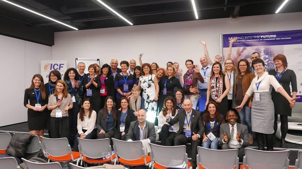 Втората национална коучинг конференция в България с международно участие